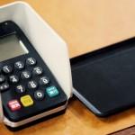 リボ払いも債務整理可能!返済額が月5万円から2万円に減った事例