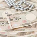 三井住友銀行カードローンで背負った借金。任意整理で返済を楽にする方法。