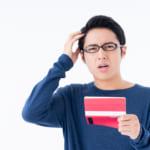 債務整理の弁護士費用は分割や後払いが可能!でも払えない場合の対処法は?