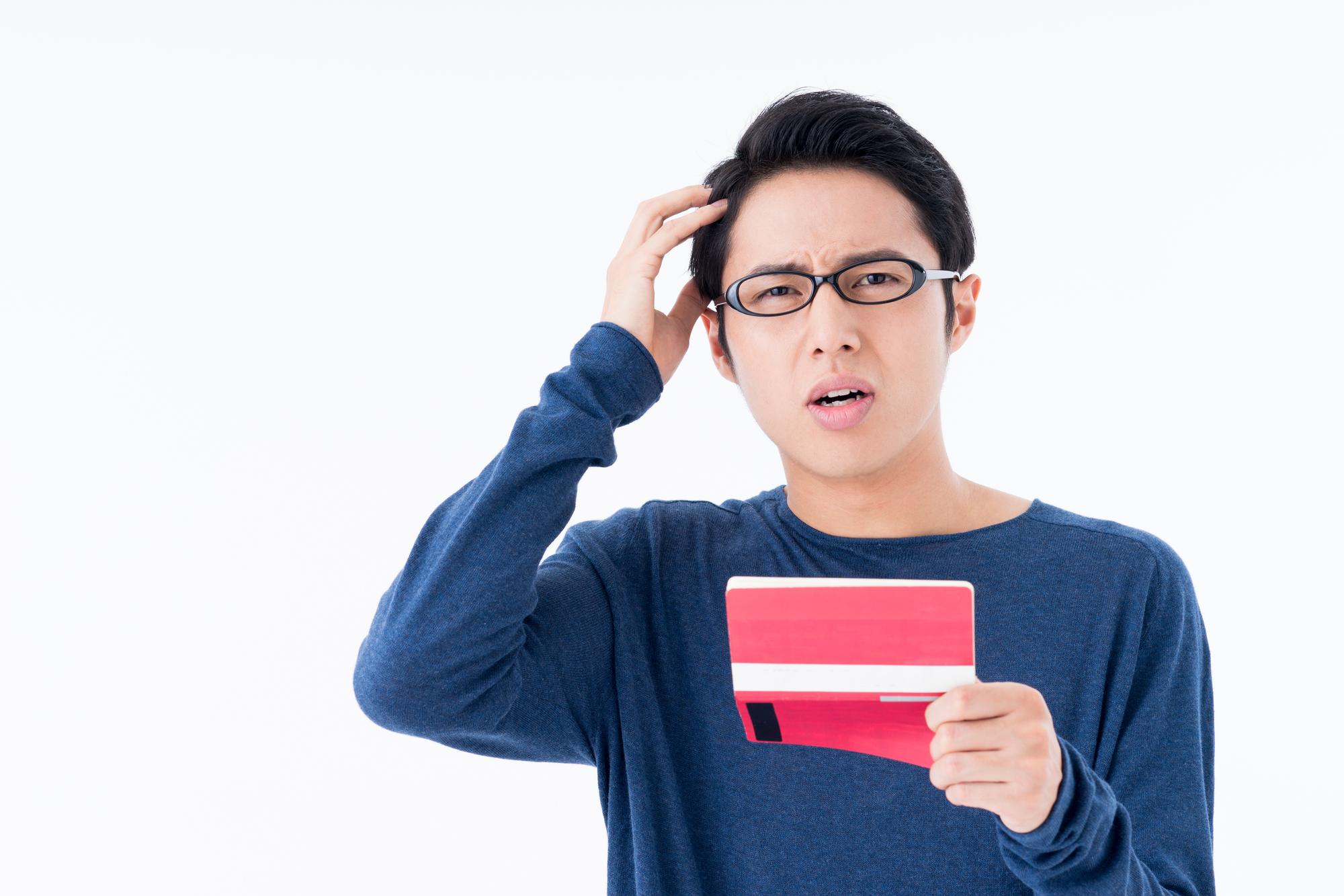債務整理費用を分割払い