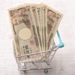 ショッピングの借金を夫にばれずに任意整理。毎月の返済額が半分に!