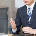 債務整理の相談を弁護士にする前に知っておきたい3つの選ぶポイント