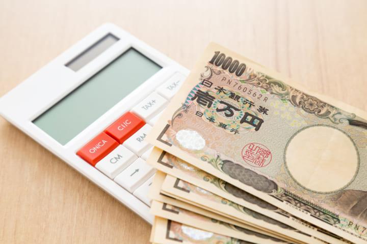 債務整理費用の相場