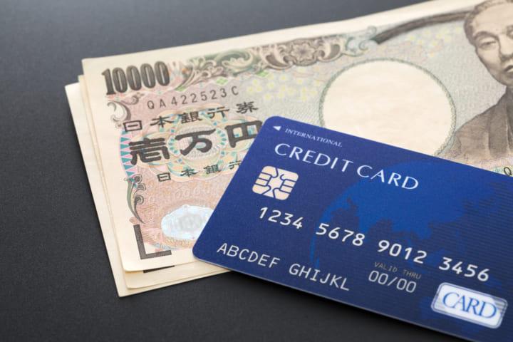 クレジットカードの借金を任意整理